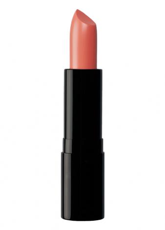 Luxury Balm Lipstick Be Mine